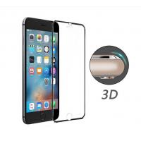 3D Защитное стекло Iphone 7 чёрное