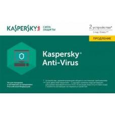 Kaspersky Anty-Virus Карта продления лицензии  1 год, 2ПК,